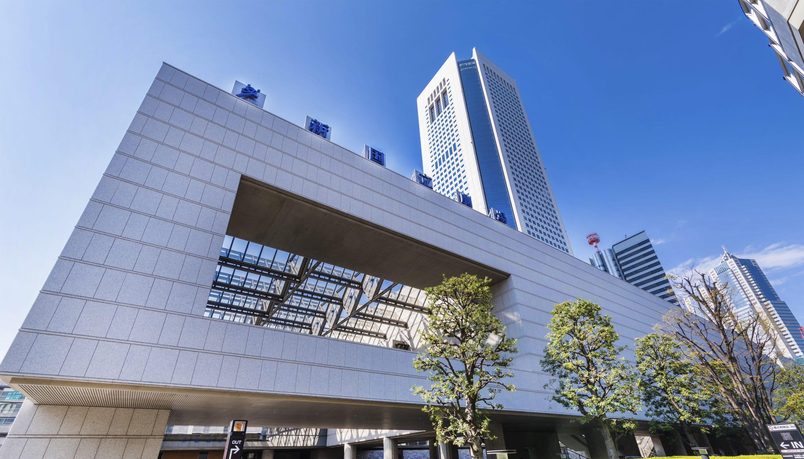 新国立劇場と東京オペラシティのビルディング