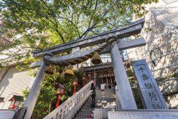 麻布十番の十番稲荷神社