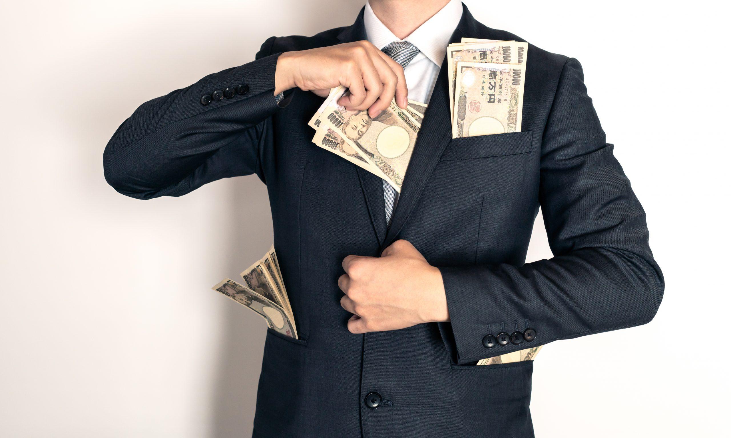 お金持ちの男性